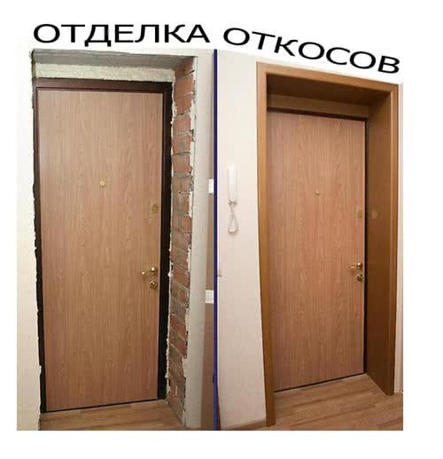 фото: Дверные доборы - решение проблемы некрасивых откосов