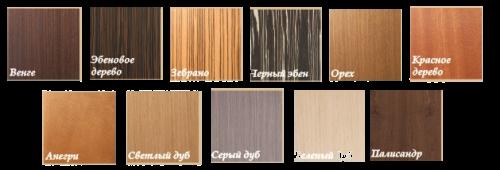 фото: Разновидности доборов по цветовой гамме