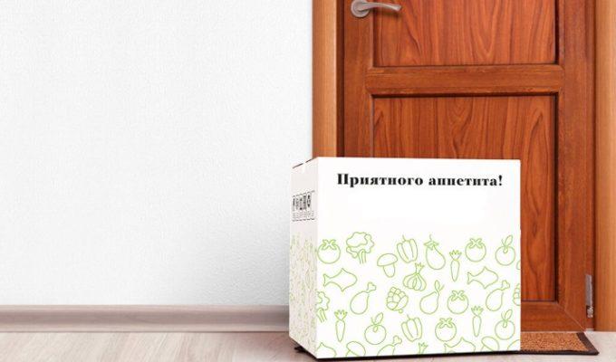 Продукты с доставкой на дом прямо под дверь: что может быть удобнее в условиях карантина!